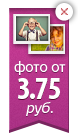 2014-12 поп-ап про фотки