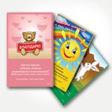 Почтовая открытка - Цветовая палитра. Вертикальная