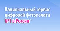 Секреты мастерства — netPrint.ru Для всех, кто любит фотографировать и хочет делать это, если не профессионально, то, во всяком случае, хорошо.